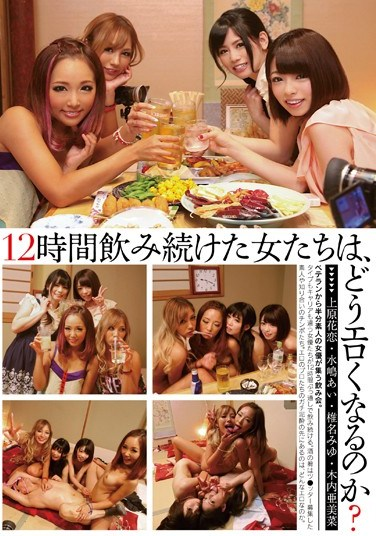 [MIAD-720] If Girls Drink For 12 Hours Straight, How Horny Will They Get?