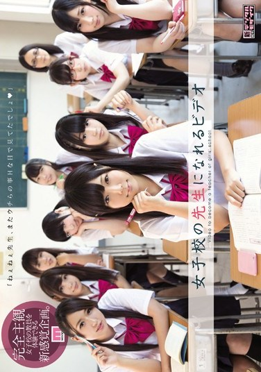 [MIAD-837] This Video Will Make You A Teacher In A Girls' School