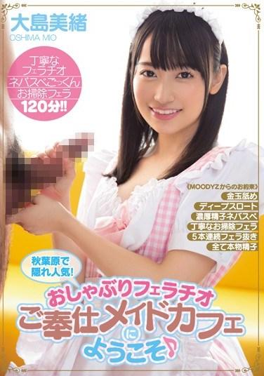 MIAD-859 Welcome To The Pacifier Fellatio Maid Cafe ♪ Oshima Mio
