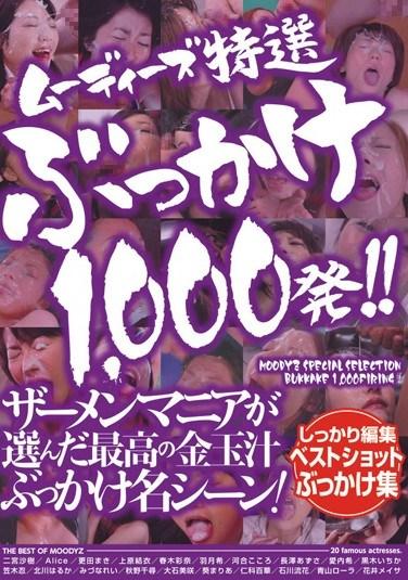 [MIBD-687] MOODYZ Special Selection – 1000 BUKKAKE Shots!
