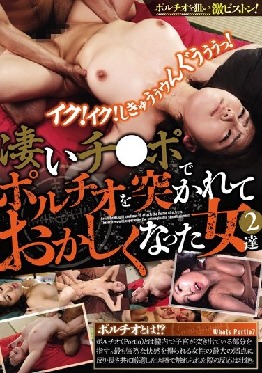 [MIBD-939] Incredible Cocks Pound Girls' G-Spots To Drive Them Wild 2