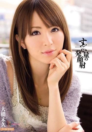 [MIDD-859] High Volume Facial Ejaculations Miku Ohashi