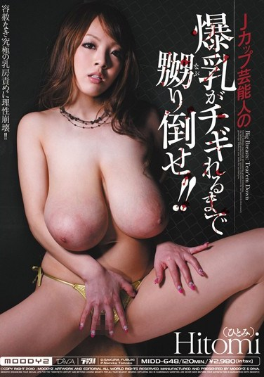 MIDD-648 J Cup Breasts Celebrities Defeat Torment Until The Indecision!! Hitomi