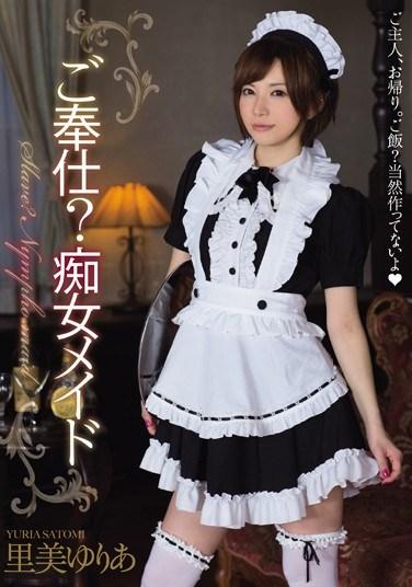 [MIDE-049] Can I Begin? Maid Slut Yuria Satomi