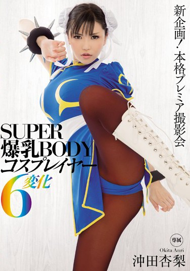 [MIDE-248] SUPER BODY: Cosplayer With Colossal Tits – 6 Transformations Anri Okita