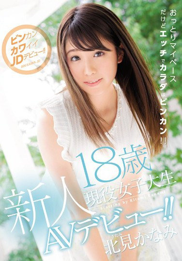 [MIDE-415] A Fresh Face 18 Year Old Real Life College Girl In Her AV Debut!! Kanami Kitami