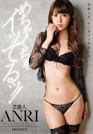 [MIDE-417] Celebrity ANRI Is So Hot!