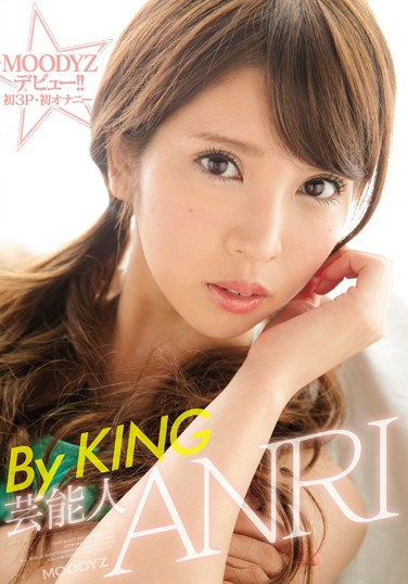 MIDE-406 Entertainer ANRI By KING (Blu-ray Disc)