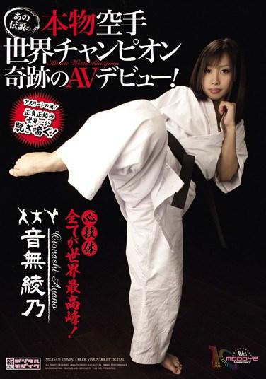 [MIGD-475] A Legendary World Champion Karate Star's Adult Video Debut! Ayano Otosaki