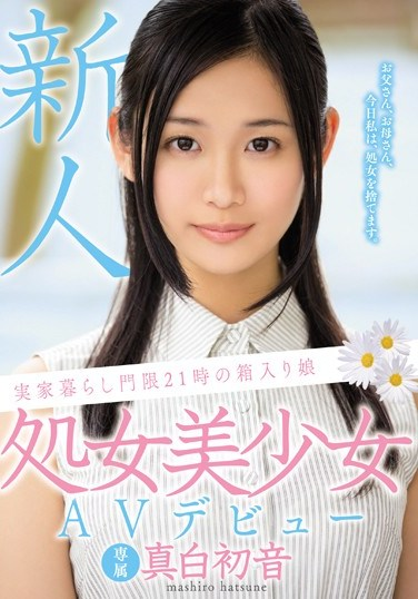 [MIGD-728] A Fresh Face A Sheltered Girl Who Lives At Home And Has A 9PM Curfew A Beautiful Girl Virgin Makes Her AV Debut Hatsune Mashiro