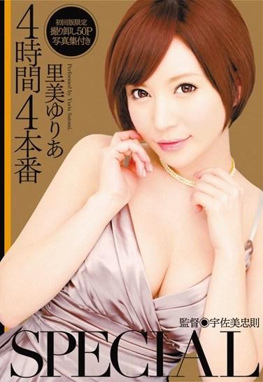 [MIRD-108] 4 Hours 4 Scene SPECIAL Yuria Satomi