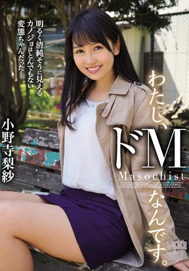 [MISM-031] I'm A Total Masochist. My Girlfriend Looks Totally Pure And Innocent, But She's Really A Totak Freak In The Bedroom… Risa Onodera