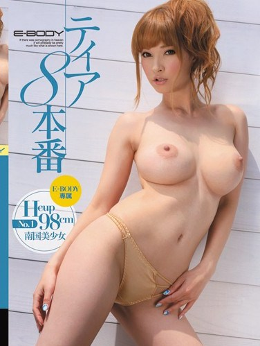 [MKCK-057] Tia – 8 Performances