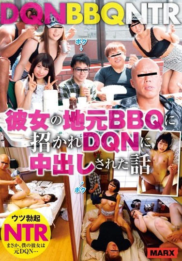[MRXD-072] DQN BBQ NTR I Was Invited To Go To My Girlfriend's Local DQN BBQ Party, And They Creampie Fucked Her There