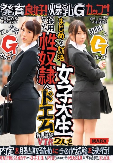 [MRXD-074] She's Good And Growing! G Cup Colossal Tits! These 2 Seriously Studious Job-Hunting College Girl Babes Were Lured With The Prospect Of Work Into Sex Slavery A Maso Hiring Exam VTR Minori/Age 22/G Cup Titties Saki/Age 22/G Cup Titties
