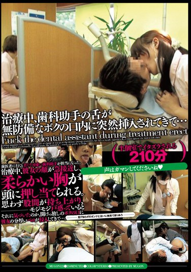 [MUGON-123] A Collection Of 30 Works From Mugon The Dental Assistant's Tongue Suddenly Dives Into My Helpless Mouth In The Middle Of Treatment…