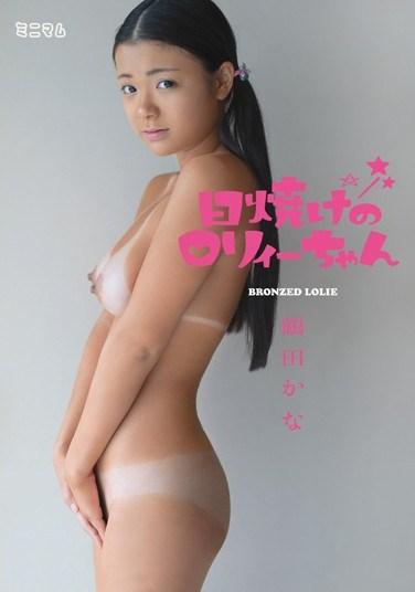 [MUM-084] Tanned Teens – Kana Tsuruta