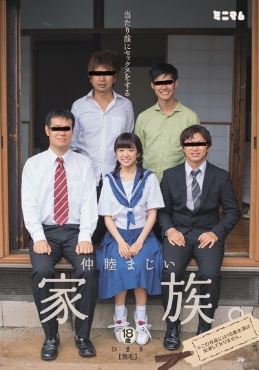 [MUM-265] Intimate Family Who Have Sex With Each Other Like Nothing Special. Himari Bald Pussy