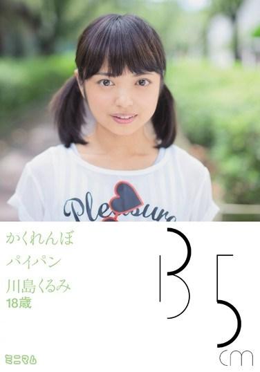 [MUM-269] Hide And Seek With A Shaved Pussy 135 cm Kurumi Kawashima
