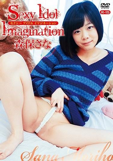 SIDI-0021 Sexy Idol Imagination / Sana MoriTamotsu