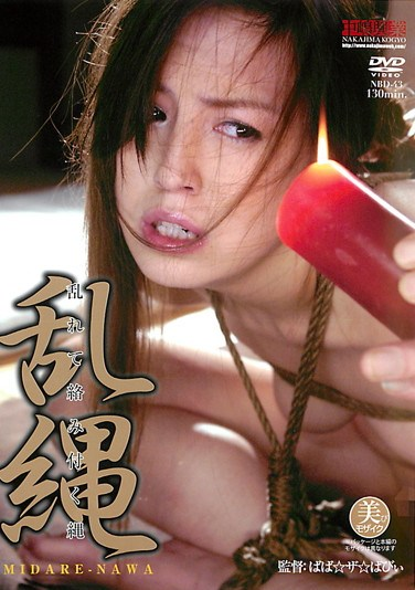 [NBD-043] Chaotic Bondage. Writhing And Tangling In Rope. Michelle Takizawa