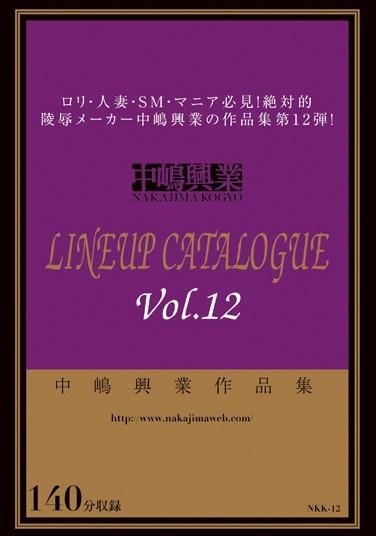 [KK-012] Nakajima Kogyo Lineup Catalogue vol. 12