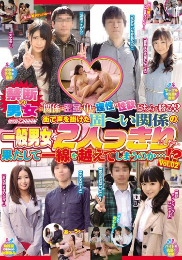 [NNPJ-095] Men And Women Forbidden To Fuck Alone Together Behind Closed Doors: Which Will Prevail, Lust Or Reason?! We Ordinary Found Girls And Guys In The Street With Formal Relationships And Get Them Alone… Will They End Up Crossing The Line?! vol. 02