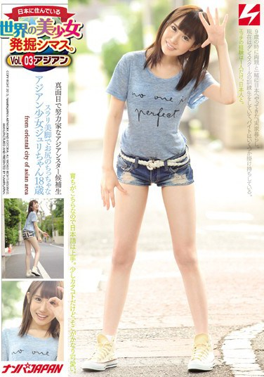 [NNPJ-099] Discovery: The Beautiful Girls Of The World. Vol.03 – Asians – Hard-Working Wannabe Pop Star – Slim, Barely Legal Asian With Beautiful Legs: 18-Year-Old Juri