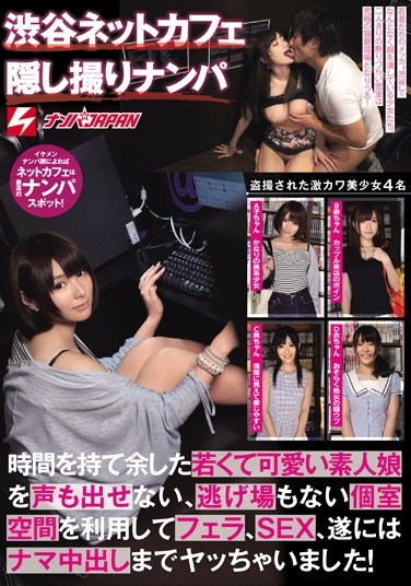 [NNPJ-101] We Picked Up Some Girls At An Internet Cafe In Shibuya And Secretly Fucked Them In The Private Stalls!