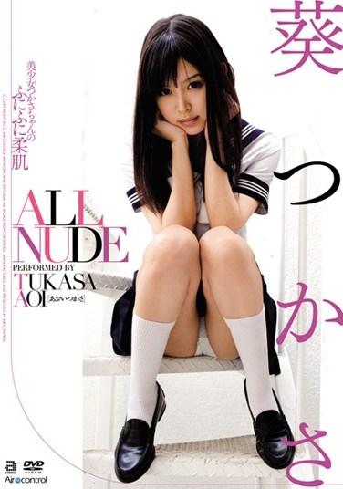[OAE-070] ALL NUDE Tsukasa Aoi