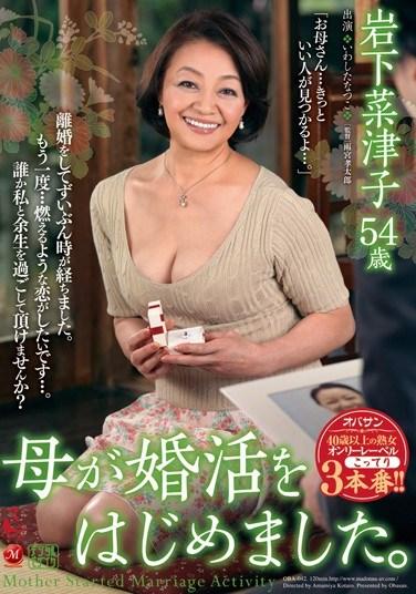 [OBA-042] My Mother Started To Look For A Husband. Natsuko Iwashita