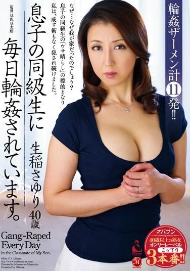 [OBA-173] My Son's Classmates Gangrape Me Everyday Sayuri Ikuina