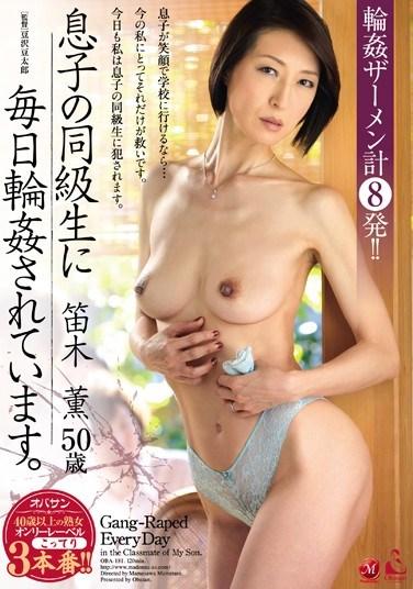 [OBA-181] I Get Gang Banged By My Son's Classmates Every Day. Kaoru Fueki
