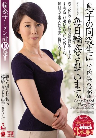 [OBA-272] I'm Getting Gang Bang Sex With My Son's Classmate Every Day. Rie Takeuchi