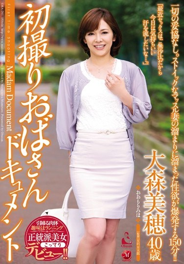 [OBA-281] First Time Shooting: Madam Document Miho Omori