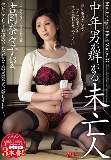 [OBA-331] Middle Aged Widows Nanako Yoshioka