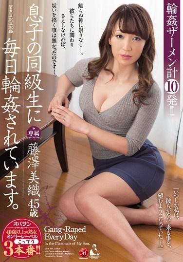 [OBA-334] My Son's Classmates Gang Bang Me Every Day. Miori Fujisawa