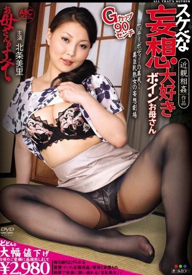 [OKSN-025] Complete MILF Misato Hojo