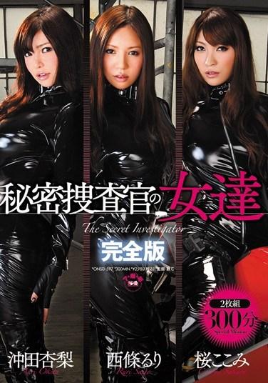 [ONSD-597] Secret Woman Investigators Complete Edition Kokomi Sakura Ruri Saijo Anri Okita