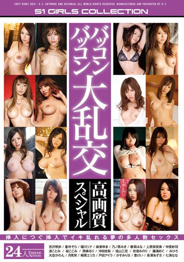 [ONSD-694] Grope Frenzy Orgy High Quality Special