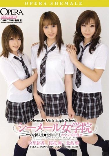 [OPUD-096] Innocent Shemale Girls' School Freshmen – Whole Cast Creampie Lesbian Orgy