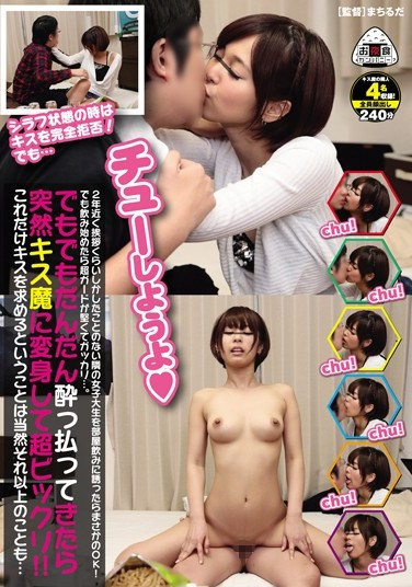 OYC-060 Once Invited College Student Next To No That Only Was About Nearly Two Years Greeting To Drink Room Rainy Day OK!But Stiff Super Guard Disappointed ….Super Surprised Transformed Into A Sudden Kiss Magic Once You Are Drunk Even Though! !This Only Means That Finding A Kiss Of Course Be More Than That …
