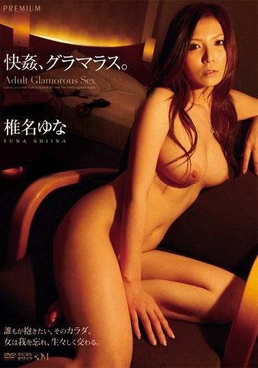 [PGD-390] Lascivious, Glamorous. ( Yuna Shina )