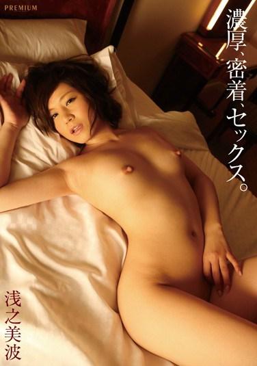 [PJD-086] Thick, Sticky Sex. Minami Asano