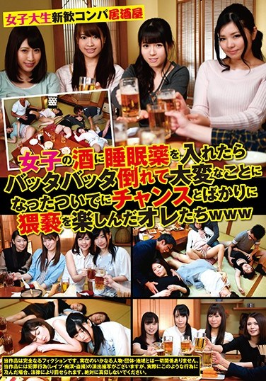 POST-422 Female College Student New Cheap Companion Tavern When Putting Sleeping Pills In Girl's Sake Rata Grasshaw Collapsed And Became A Serious Thing After Having Enjoyed Obscenity Just With Opportunity We Www