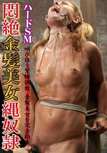 PPBB-007 Hard SM Lesbian Couples Blonde Rope Slave Vol.01