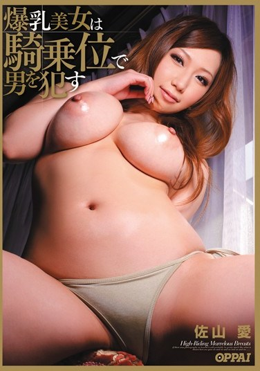 [PPPD-100] Hot Babe With Colossal Tits Rides Forced Men Cowgirl