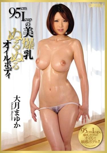 [PPPD-169] Colossal Tit Oil Slick Mayuka Otsuki