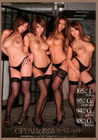 [PPSD-008] 105cm Icup 95cm Gcup 94cm Gcup 88cm Gcup Massive Tits Female Teacher Special