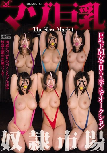 [PPSD-052] Masochist With Big Tits Slave Town